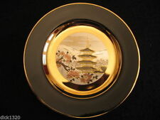 Earthenware Decorative 1980-Now Date Range Oriental Pottery