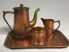 1906-1912 Antique Copper Tea Set Gebrüder Bing, Nürnburg Germany VERY RARE