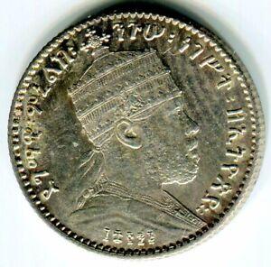 Ethiopia - EE1895A  1902-3  1 Gersh  KM#12 in CH-Gem BU