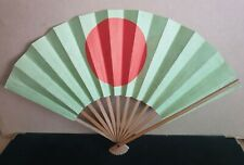 More details for ww-ii imp. japanese propaganda fan acquired at the liberation of singapore 1945