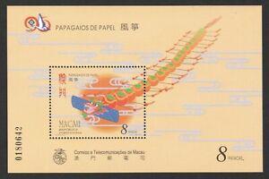 MACAU MACAO 1996 PAPER KITES DRAGON SOUVENIR SHEET OF 1 STAMP SC#848 IN MINT MNH