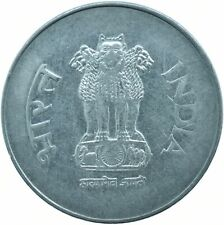 COIN / INDIA / 1 RUPEE 2001  #WT17331