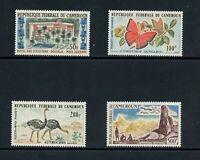 B032 Cameroun  1962  birds butterflies   4v.       MNH