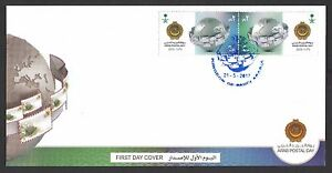 Saudi Arabia Arab Postal Day 2016 FDC