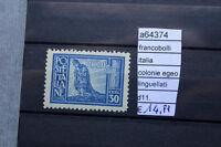 FRANCOBOLLI ITALIA EGEO NUOVI* LIUNGUELLATI D11 STAMPS ITALY MH* (A64374)