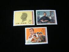 China P.R. Scott #1290-1292 Set Mint Never Hinged O.G. $26.50 Scv Nice!