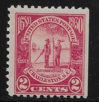 US Scott #683, Single 1930 Charleston 2c FVF MNH