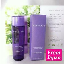 COSME DECORTE Vita De Reve 150ml moisturizing Lotion Skin Cear Japan