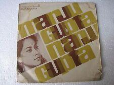 Songs of Atul Prasad Manju Gupta ECLP 2569 Bengali LP Record India NM-1456