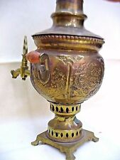 VINTAGE BRASS PERSIAN SAMOVAR MIDDLEEAST HANDMADE WITH FLORAL DESIGNS AROUND 194