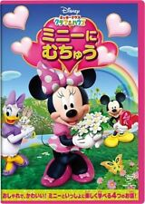 DISNEY-MICKEY MOUSE CLUBHOUSE: HEART MINNIE-JAPAN DVD D73