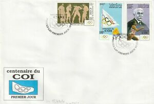 LAOS 15 MARCH 1994 100th OLYMPIC GAMES ALL 3 COMMEMORATIVES FIRST DAY COVER SHS