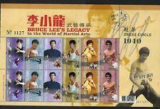 China Hong Kong 2020 Mini S/S Bruce Lee Stamp 李小龍
