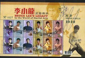China Hong Kong 2020 李小龍 Mini S/S Bruce Lee Stamps