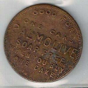 Vintage Palmolive Soap Cake Trade Token Coin