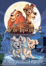 Lady and the Tramp 2: Scamp's Adventure (DVD, 2013) Rus,Eng,Greek,Polish,Roman