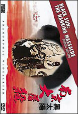 BLACK SUN: THE NANKING MASSACRE NEW DVD