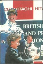TURKMENISTAN DAMON HILL LADY DIANA ROYALTY MOTOR SPORT FORMULA ONE M/SHEET MNH