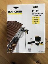 Karcher K2-K7 Gutter & Pipe Cleaning Set  26422400