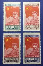 1950' China Stamps Foundation Of People's Republic On 1 Oct (4) Unused Hinged