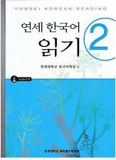 Yonsei Korean Reading 2 (w/CD), Yonsei University Book Korea K pop drama movie