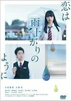 After The Rain Koi Wa Ameagari No You Ni Standard Edition Dvd Japan From Japan