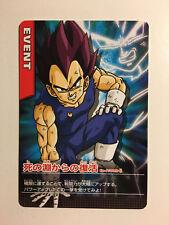 Data Carddass Dragon Ball Z Promo Co-P/009-I