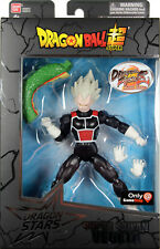 Dragon Stars Series 2 ~ SS VEGETA ACTION FIGURE ~ Dragonball FighterZ Exclusive