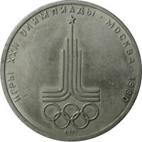 1 RUBLE COIN USSR 1980 SUMMER OLYMPICS, MOSCOW CCCP OLYMPIC RINGS 1977 COIN