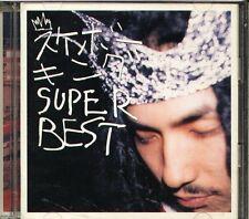 SBK - Super Best - Japan CD - J-POP - 12Tracks
