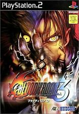 PS2 BLOODY ROAR3 with Tracking number New from Japan
