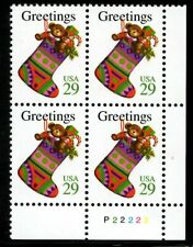Christmas Stocking - Scott #2872 Plate Block of 4 stamps MNH