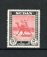 Sudan 1951-61 50p Camel Postman MH