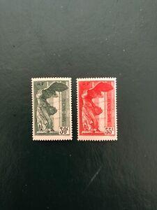France stamps-Scott B66-B67 MH cv$130 Winged Victory