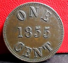 Higher Grade 1855 Canada Duncan & Company Fisheries and Agriculture Token