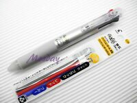 Pilot FriXion 3 in 1 LKFB-60UF Erasable RollerBall Pen 0.38mm + 3 refills, S
