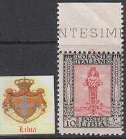 Italy Libia - Sassone n. 61  MNH** Margin sheet  cv 150$