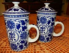 """Pier 1 """"Happiness"""" Tea Mug's (2) With Lids & Infusers ~Excellent~Fast Shipping!"""