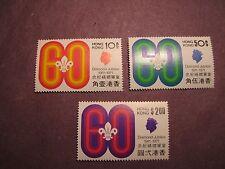 """Hong Kong Scott# 262-64 Scout Emblem and """"60"""" 1971 MNH C35"""