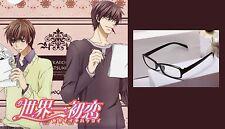 Anime Cosplay.Sekai ichi Hatsukoi.Takano Masamune.Black Glasses.spectacles frame