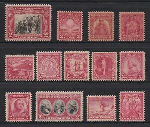 US Vintage Stamps from the 1920's - Set of Mint Postage Stamps