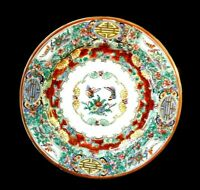 Stunning Vintage YT Decorated In Hong Kong Famille Rose Lunch Plate