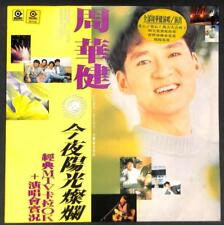 Taiwan Wakin Emil Chau 周华健 Concert & MTV Karaoke Hong Kong Laserdisc LD1384
