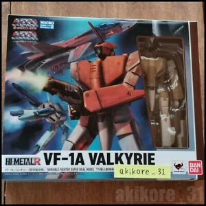 Bandai Hi-Metal R Macross VF-1A Valkyrie Mass Production Model Action Figure