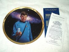 The Hamilton Collection Collector's Plate Star Trek Dr Leonard McCoy