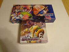 Lot of 3 Empty Pokemon Japanese Booster Boxes - Diamond & Pearl - Shaymin
