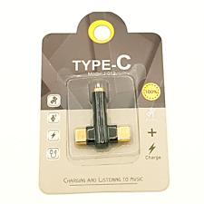 Duo head USB-C naar 3,5mm Jack audio adapter - zwart