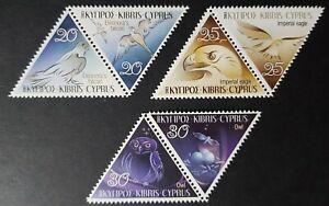 Cyprus: 2003 Birds of Prey; complete mint set; SG1058-63