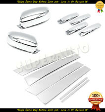 FOR 2011-2018 DODGE-CHARGER CHROME TOP HALF MIRROR+4DR HANDLE+PILLAR COVERS TRIM