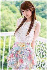 Karin Aizawa - Japanese Idol DVD